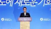 Chủ tịch kiêm Giám đốc điều hành hãng thông tấn Yonhap Cho Sung-boo phát biểu tại diễn đàn về hòa bình trên Bán đảo Triều Tiên ở thủ đô Seoul, Hàn Quốc ngày 30-6-2020. Ảnh: Yonhap/TTXVN