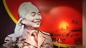 Trưng bày 200 tư liệu hình ảnh về Đại tướng Võ Nguyên Giáp
