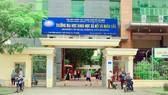 Trường ĐH Khoa học xã hội và Nhân văn TPHCM tự chủ từ năm 2022