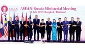 Khai mạc Hội nghị AMM-52: Thảo luận nhiều vấn đề khu vực