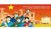 Thi sáng tác tranh kỷ niệm 75 năm Cách mạng Tháng Tám và Quốc khánh 2-9
