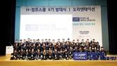 Tập đoàn ô tô Hyundai và TC MOTOR khởi động chương trình H - Jump School tại Việt Nam