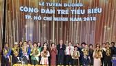Giới thiệu, bình chọn Công dân trẻ tiêu biểu TPHCM giai đoạn 2019-2022