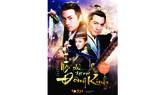 Phim truyền hình: Ngũ Thử đại náo Đông Kinh