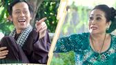 Phim truyền hình: Sui gia khắc khẩu