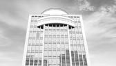 Thông báo mời nhà đầu tư Dự án VietinBank Tower