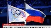 Quốc kỳ Nga sẽ không hiện diện ở Olympic 2020 và World Cup 2022