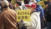 Người dân Nhật Bản tuần hành phản đối điện hạt nhân. Ảnh: Socialist Party