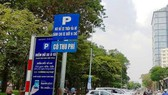 Lập phương án thu phí đậu xe trên lòng đường