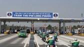 Trạm thu phí Long Phước trên cao tốc Thành phố Hồ Chí Minh-Long Thành-Dầu Giây. (Ảnh: Hoàng Hải/TTXVN)