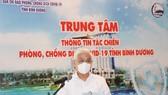 Ông Nguyễn Văn Lợi, Bí thư Tỉnh ủy Bình Dương phát biểu tại buổi ra mắt Hệ thống TTTC