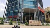 Thi hành kỷ luật hàng loạt đảng viên liên quan 4 vụ án lớn xảy ra tại TPHCM