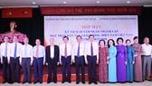 Họp mặt truyền thống kỷ niệm 60 năm Ngày thành lập Mặt trận Dân tộc giải phóng miền Nam Việt Nam