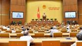 Phiên họp toàn thể tại hội trường sáng 23-5, Kỳ họp thứ 9 Quốc hội khóa XIV