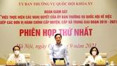 Phó Chủ tịch Quốc hội, Trưởng Đoàn giám sát Nguyễn Khắc Định chủ trì Phiên họp
