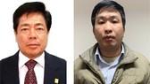 Bắt nguyên Tổng Giám đốc Vinashin, điều tra mở rộng vụ án liên quan đến Oceanbank