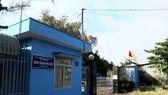Trung tâm bảo trợ xã hội tỉnh Bình Dương tại phường An Thạnh, thị xã Thuận An, tỉnh Bình Dương.