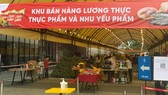 Khu bán thực phẩm, nhu yếu phẩm phục vụ người dân ở TPHCM tại Giga Market. Ảnh: AN PHƯỚC