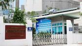Trụ sở  Cục Đường thủy nội địa Việt Nam tại quận Cầu Giấy, TP Hà Nội. Ảnh: VTC