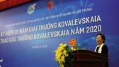 Nguyên Phó Chủ tịch nước Nguyễn Thị Doan tại lễ trao giải thưởng Kovalevscaia