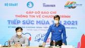 """Đại diện Trung ương Hội Sinh viên Việt Nam giới thiệu chương trình """"Tiếp sức mùa thi 2021"""""""
