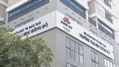 Khởi tố thêm cựu Trưởng phòng Tài chính kế toán Trường Đại học Đông Đô