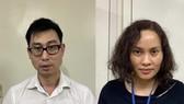 Khởi tố 3 bị can chiếm đoạt tiền của người bệnh tại Bệnh viện Bạch Mai