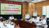 Hội đồng thẩm định thông qua Đề án Tổ chức chính quyền đô thị tại TPHCM