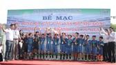 Đội Năng khiếu Lai Uyên đăng quang ở mùa giải năm 2020