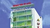 Chuẩn bị đi vào hoạt động Siêu thị phụ tùng xe hơi chính hãng lớn nhất Việt Nam