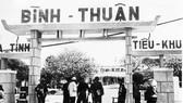 Ngày 18-4-1975: Giải phóng Phan Thiết