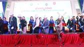 Lễ khởi công dự án Tổ hợp Tổ hợp khu nông nghiệp ứng dụng công nghệ cao 1.500 tỷ tại Đắk Lắk