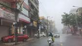 Hiện Đà Nẵng đang có mưa rất to