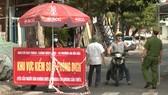 Chốt kiểm soát tại khu cách ly y tế phường An Hải Bắc