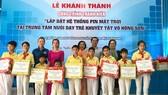 EVNHCMC tặng hệ thống năng lượng mặt trời trị giá hơn 250 triệu đồng và 100 suất quà  cho các em nhỏ tại Trung tâm Nuôi dạy trẻ khuyết tật Võ Hồng Sơn