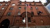 Lãnh sự quán Mỹ tại TP Yekaterinburg (Nga). Ảnh: THE MOSCOW TIMES