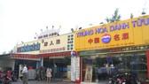 Đà Nẵng: Xử lý 35 trường hợp cửa hàng có bảng hiệu tiếng nước ngoài sai luật