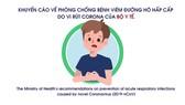 Đà Nẵng phát video tuyên truyền phòng, chống dịch nCoV