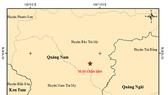Vị trí tâm chấn xảy ra vụ động đất vào lúc 21 giờ ngày 30-5