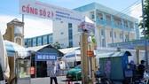 Bệnh viên Đa khoa tỉnh Quảng Nam