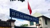 Cơ sở cai nghiện ma túy Bố Lá: Xác định có 440 người mắc Covid-19