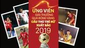 Ứng viên giải thưởng Quả bóng vàng cầu thủ trẻ nữ xuất sắc 2019