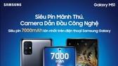 Samsung Galaxy M51 có 4 camera ấn tượng kèm pin 7.000 mAh