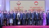 Các đại biểu giao lưu đoàn kết