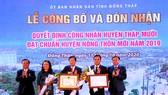Quang cảnh lễ công bố huyện Tháp Mười đạt chuẩn nông thôn mới năm 2019