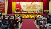 Tiền Giang phấn đấu trở thành tỉnh phát triển trong Vùng Kinh tế trọng điểm phía Nam