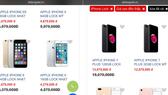 Hiện các phiên bản iPhone thế hệ trước đều có mức điều chỉnh giá bán phù hợp