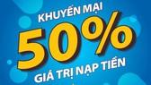 Ngày 22-3, MobiFone khuyến mại 50% cho thuê bao trả sau