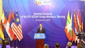 """Hội nghị Bộ trưởng Ngoại giao ASEAN lần thứ 53: Gắn kết, chủ động và trách nhiệm là """"thương hiệu"""" của ASEAN"""