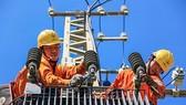 Government inspectors start investigation on power price adjustment